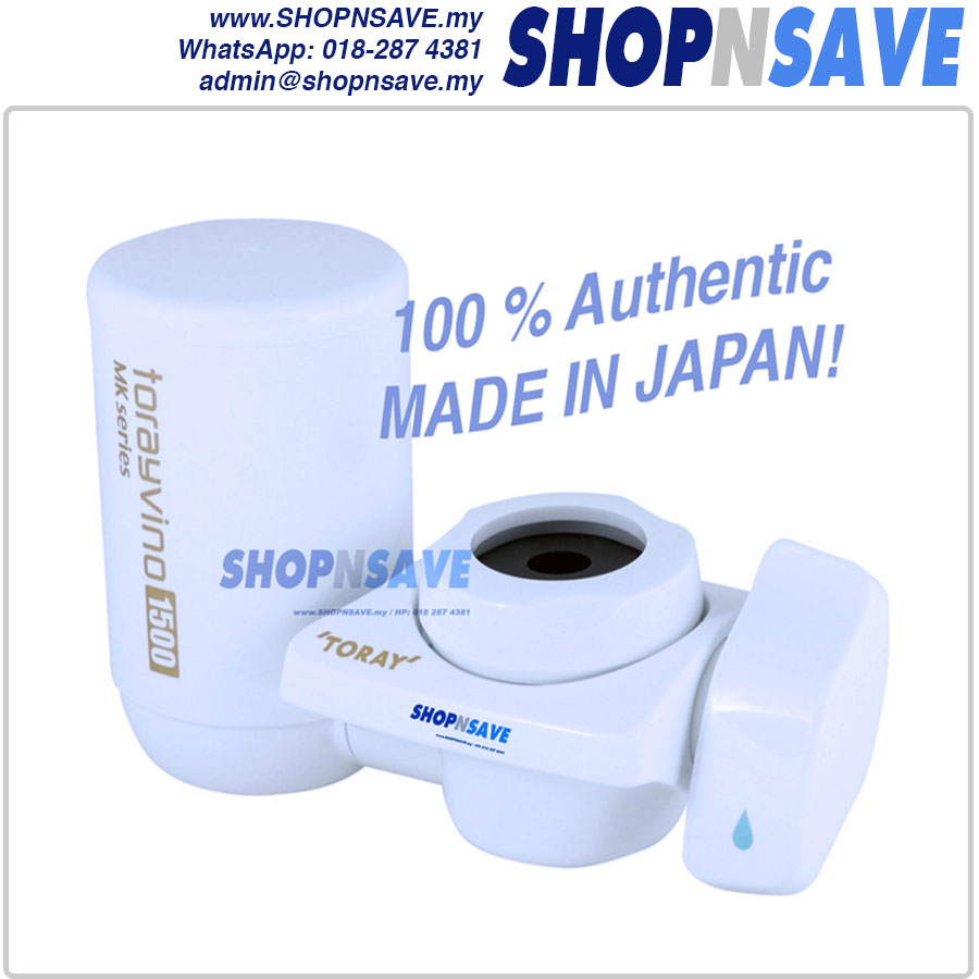 Shopnsave japan torayvino faucet water filter torayvino for Water in japanese